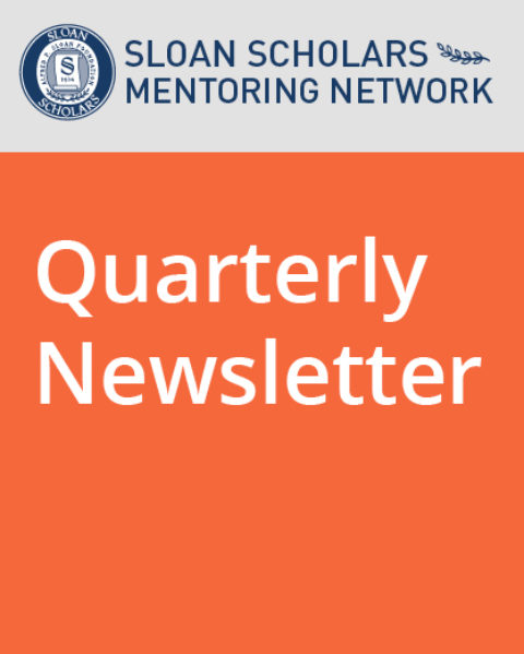 Sloan Quarterly Newsletter – February 2019